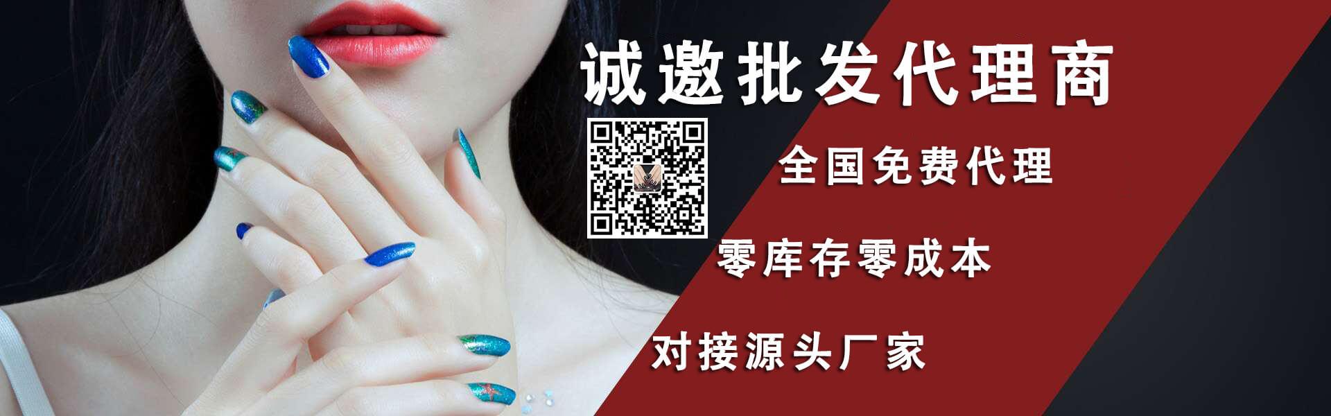 美甲图片2017新款式-广州美甲贴生产厂家