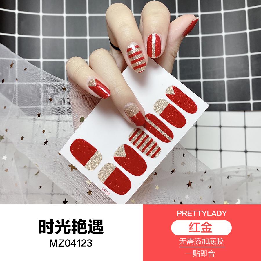 2020新款红金指甲贴 穿戴指甲美甲贴片 可拆卸 厂家直销