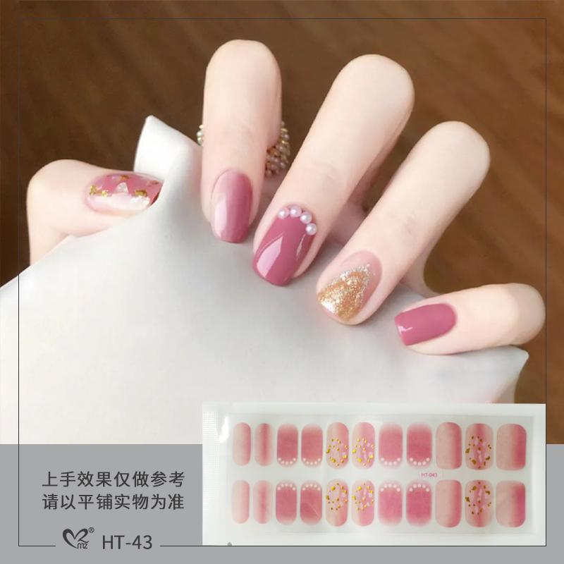 22指甲油膜 小清新烫金花朵涂鸦猫眼美甲贴指甲贴纸全贴