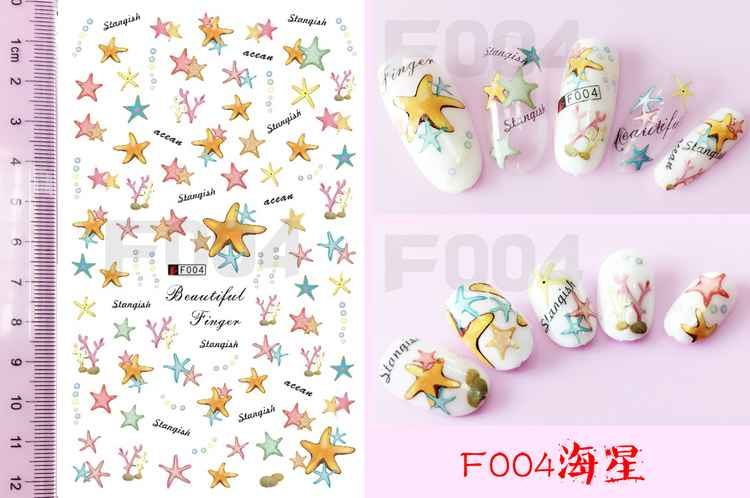 Starfish nail sticker picture